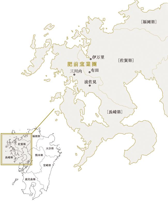 肥前窯業圏