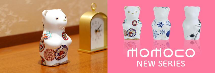 momoco newseries